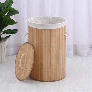 Sherwood Round Foldable Bamboo Laundry H