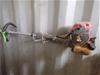 Petrol Powered Concrete Vibrating Needle