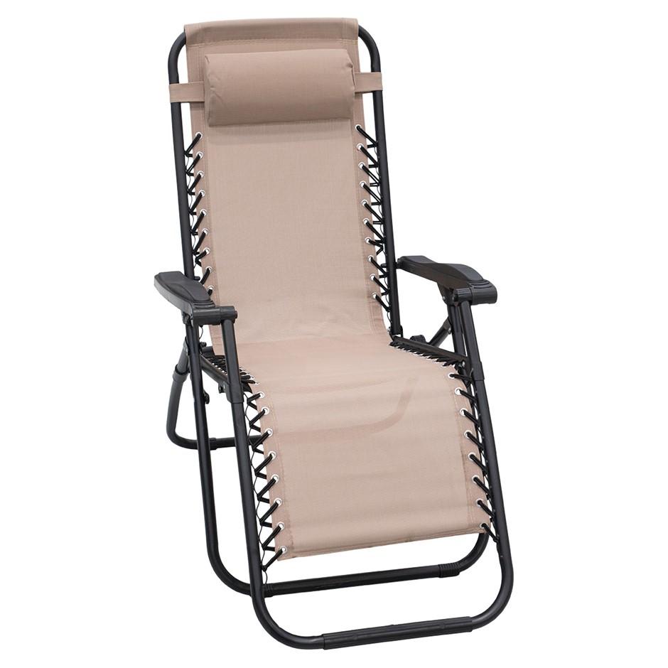 Zero Gravity Reclining Deck Camping Chair - Beige