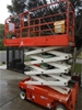 2011 Snorkel S1930E (Used Unit) Narrow Electric Scissor Lift