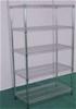 <b>Five Layers shelf 907x533x1500mm</b>