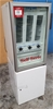 Coin Operated Can Vending machine - Refrigerated 10Amp/240V power