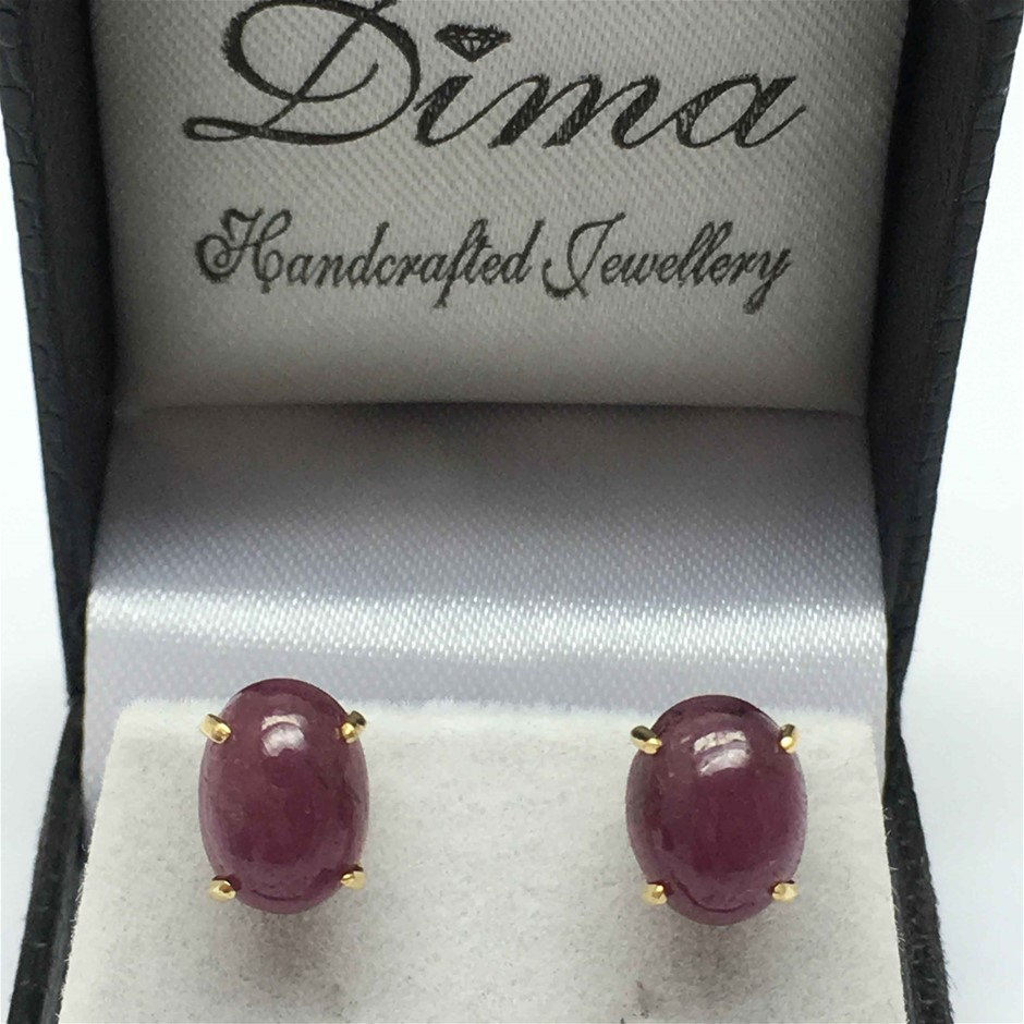 9ct Yellow Gold, 5.92ct Ruby Earring