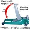 4T Double pump jack