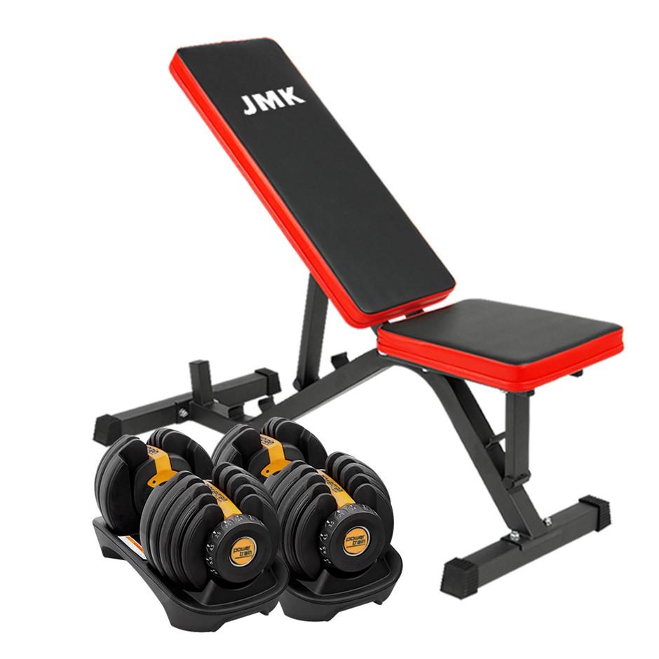 Powertrain 24kg Adjustable Dumbbell Home Gym Exercise Bench Gold