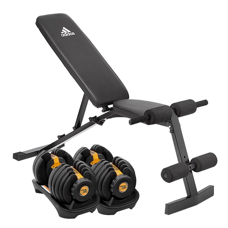 2x Powertrain 24kg Gold Adjustable Dumbbell Gym w/ 10436 Adidas Bench