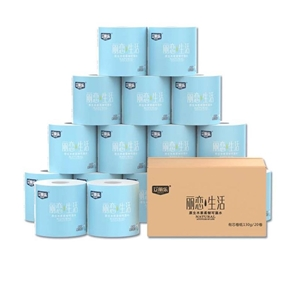 20 Rolls of Ailile 4-PLY Toilet Papers,