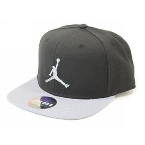 Buy Jordan Black Grey True Jumpman Snapback  b8c772556b1