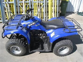 yamaha yfm25bx big bear 250cc four wheeler atv auction
