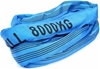 Round Lifting Sling, WLL 8000kg x 4M (With Test Cert). Buyers Note - Discou