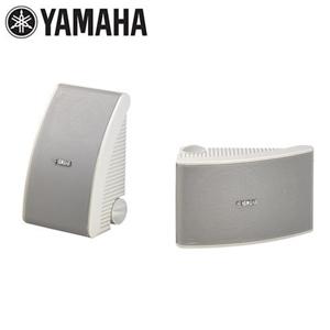 Yamaha NS-AW392W 13cm 120W Outdoor Speak