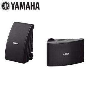 Yamaha NS-AW392B 13cm 120W Outdoor Speak