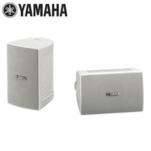 Yamaha NS-AW194W 10cm 80W Outdoor Speake